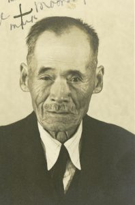 George Moohong, Young NSW